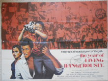 Year of Living Dangerously, Original UK Quad Poster, Mel Gibson, Sigourney Weaver, '83